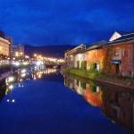 (秋・夜)小樽運河