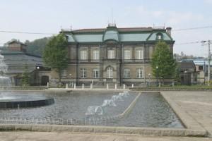 旧日本郵船(株)小樽支店・運河公園